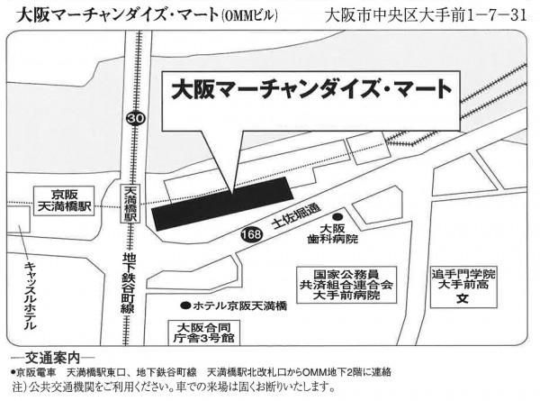 OMM地図
